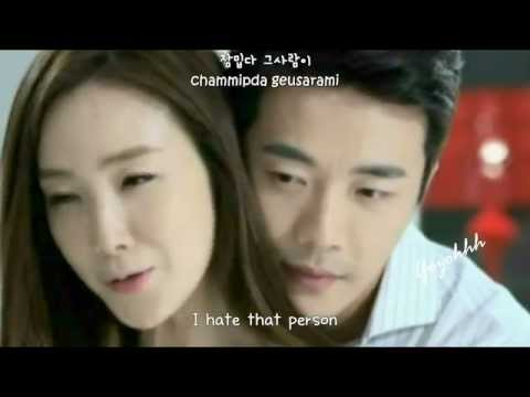 Seo Young Eun - Tears Rain (눈물비) FMV (Temptation OST)[ENGSUB + Romanization + Hangul]