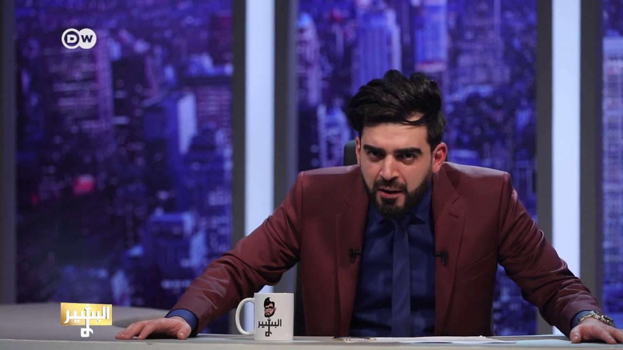 البشير-شو-albasheershow-رسالة-البشير-شو-بخصوص-استفتاء-كردستان