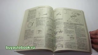 Инструкция по ремонту Mitsubishi Colt | Мицубиси Гольт(, 2013-08-30T12:03:24.000Z)