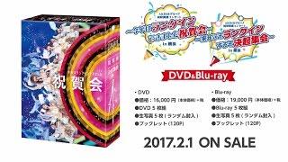 AKB48グループ同時開催コンサートin横浜 DVD&Blu-rayダイジェスト公開!! / AKB48[公式]