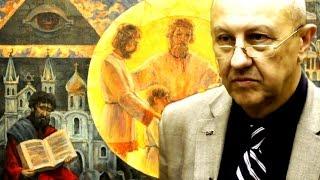Кто направляет исторический процесс. Андрей Фурсов.