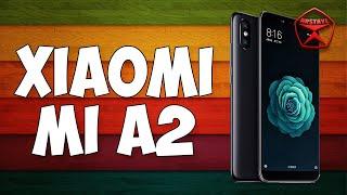 Сокрушительный Xiaomi Mi A2 (и сравнение с Mi A1) на чистом Android, от  / Арстайл /