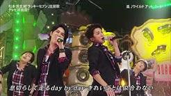 [J-POP] 2012 Wild at Heart [ARASHI](아라시)
