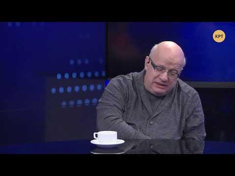 Международная панорама от 13.02.20 (КРТ). Дмитрий Джангиров