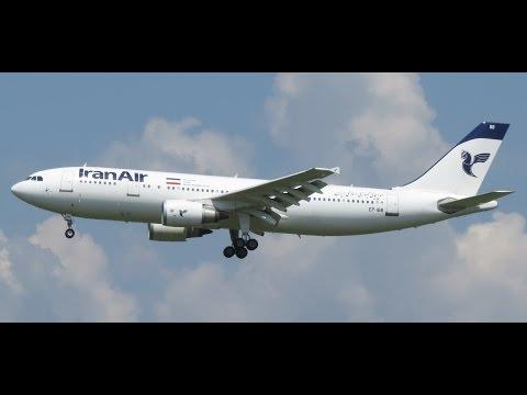 ✈ Arrivals on Belgrade Airport