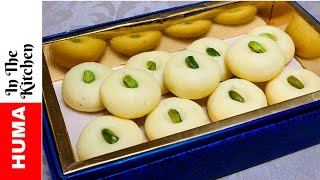 Peda recipe with Milk Powder and Condensed Milk by (HUMA IN THE KITCHEN)