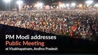PM Modi addresses Public Meeting at Visakhapatnam, Andhra Pradesh