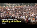 PM Modi addresses Public Meeting at Kollam, Kerala