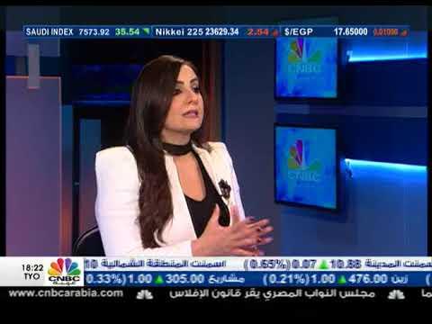 Martin Fraenkel speaks on Shale, LNG and Oil Price on CNBC Arabia (Jan 29th 2018)