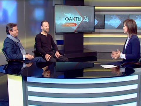 видео: 20.05.19 «Арт&Факты»