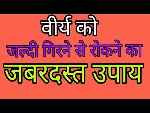 Shilajit Capsule Uses   Dabur Shilajit Gold Capsule Benefits   Tentex Forte   Online thumbnail