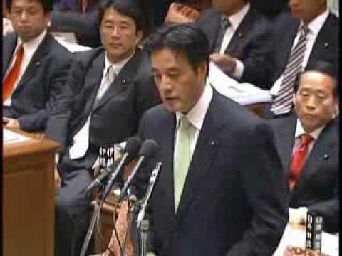 国会論戦ビデオハイライト 予算委員会(平成20年10月7日)