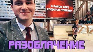 Николай Соболев о Навальном: Почему это очередная манипуляция?