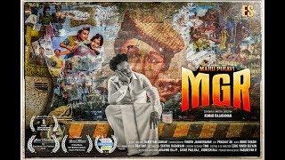 Marupiravi MGR - Moviebuff Short Film | Chutti Aravind, Aaron Prabakar, TKS | Kumar Rajaraman