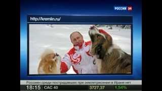 Фотографии президента с собаками растащили по соцсетям