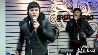 신동의 심심타파 - C-CLOWN Kangjun & Maru - GENTLEMAN, 씨클라운 강준 & 마루 - 젠틀맨 20140306 Mp3