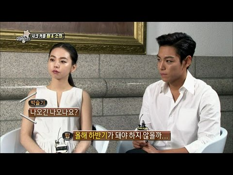Sohee and top dating site
