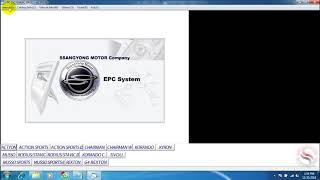 Instruction software guide SsangYong EPC Parts Catalog 11 2018