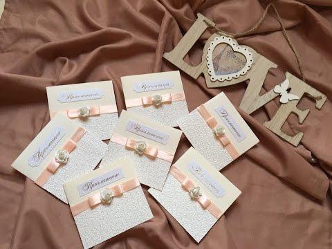 Приглашение свадьбу своими руками 63