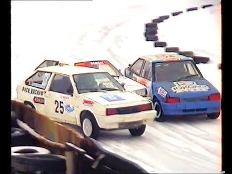 Трековые автогонки (29.01.2006,