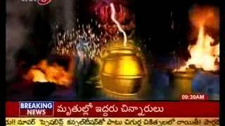 Akshaya Patra 22.07.2012(TV5)