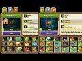 Plants vs Zombies 2: New Update Holly Barrier For 1 Gem
