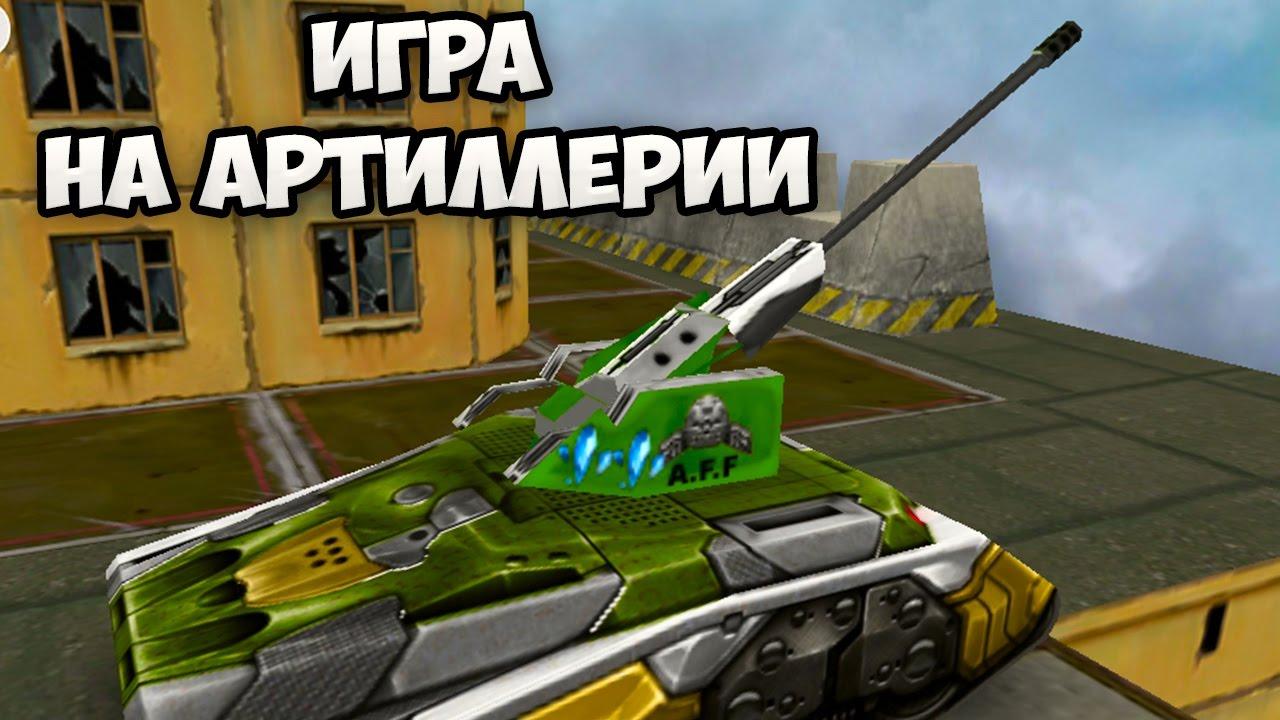 Казино танки онлайн удалить казино из firefox