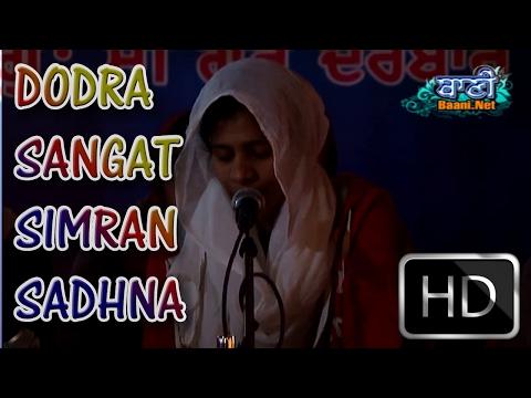 Simran-Sadhna-G-Braham-Bunga-Dodra-Sangat-At-Faridabad-On-28-Jan-2017