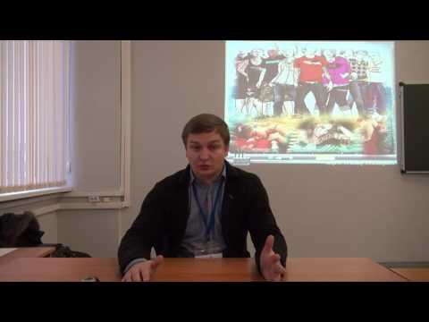История: «Проблема экспансии в Россию западной системы ценностей и формирование «массовой культуры»»