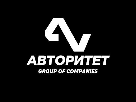 """Видео для торгово-сервисного центра """"Авторитет"""""""