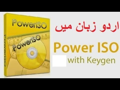 How to install power iso and Register with Crack in Urdu Hindi