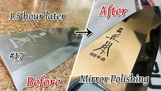 #17  How to mirror polishing knife / Japanese knife / Maintenance knives