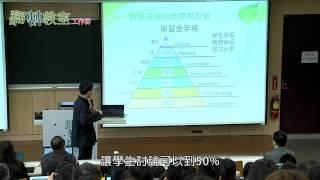 2014翻轉教室工作坊:學思達教學法 (1/5) / 張輝誠老師