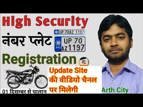 High Security Number plate Online Registration in up l Hsrp number plate Online Registration Delhi l