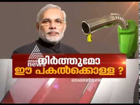 Petrol, Diesel Prices Continue to Rise |News Hour 29 Jan 2018