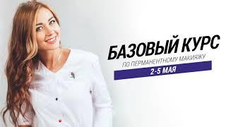 Видео афиша для Галины Малой