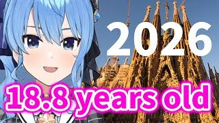 Suisei is still 18 years old when Sagrada Familia will be completed【Hololive/Eng sub】