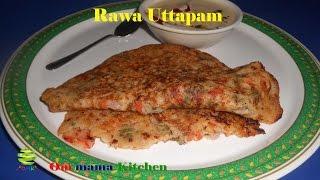 Rava Uttapam (रवा उत्तपम)