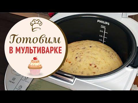 Печем в мультиварке рецепты с фото
