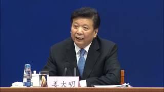《全国国土规划纲要》 中国加强资源保护