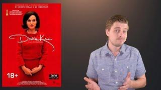 Джеки - Обзор фильма