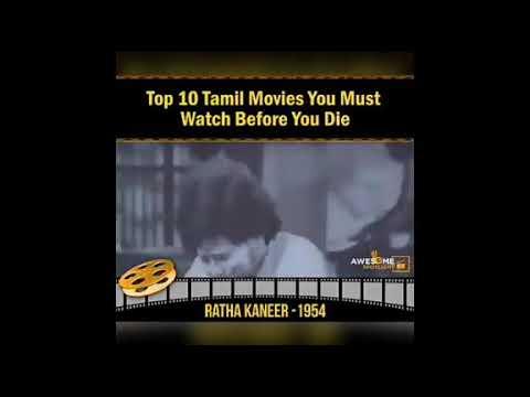 Best Tamil movies watch before you die🙌