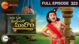 Jaya Krishna Mukunda Murari - జయ కృష్ణా ముకుందా మురారి | Full Episode - 173 | Zee Telugu