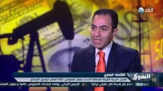 الاقتصاد المصري في حاجة ماسة للدخول في إصلاح ضريبي
