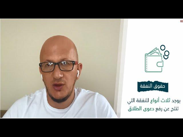 الطلاق في القانون التركي للسوريين المقيمين في تركيا - الجزء الثاني