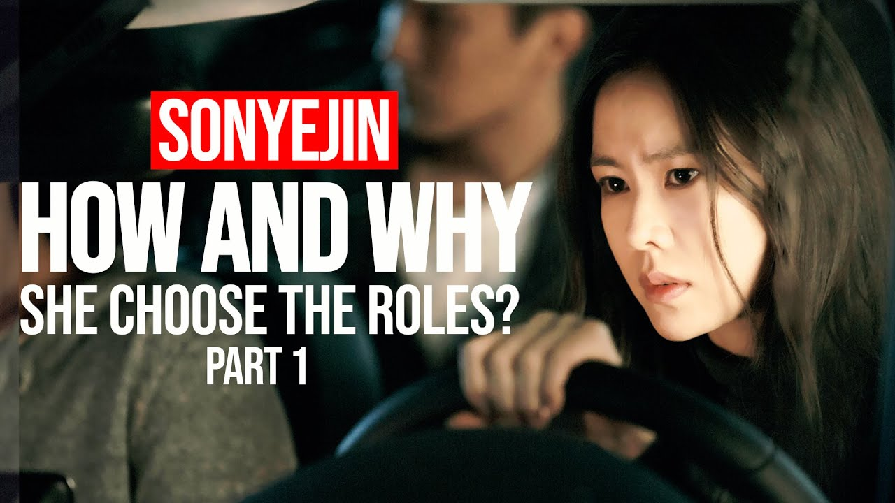 HOW AND WHY SON YE JIN CHOOSE HER MOVIE/DRAMA ROLE? [PART 1]
