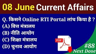 Next Dose #88 | 8 June 2018 Current Affairs | Daily Current Affairs | Current Affairs in Hindi