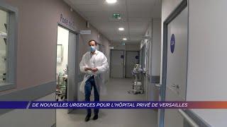 Yvelines | De nouvelles urgences pour l'hôpital privé de Versailles