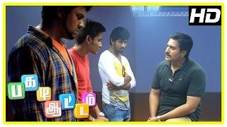 Pagadi Aattam Movie Scenes | Akhil and friends called in for inquiry | Rahman