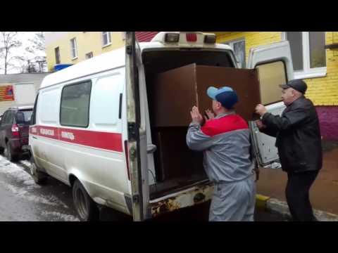 Перевозка мебели в машине скорой помощи в Раменском